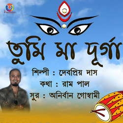 Tumi Maa Durga  Single songs