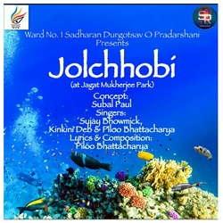Jol Chhobi - Jagat Mukherjee Park songs