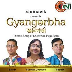 Gyangorbha songs