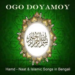 Ogo Doyamoy songs