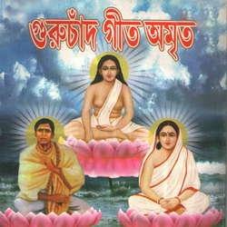 Guru Chhad Geet Amrito songs
