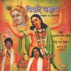 Nimai Sanyas songs