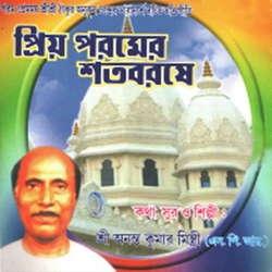 Priyo Paramer Satabaroshe songs