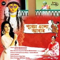 Pujo Elo Abar songs