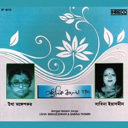 Listen to Ek Je Chhilo Galpo songs from Bengali Modern Songs