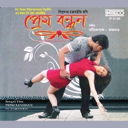 Listen to Poran Jay Joliya Re songs from Prem Bandhan