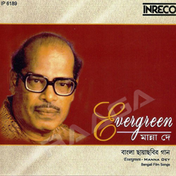 Listen to Ei Brishtite Bhije Mati songs from Evergreen - Manna Dey
