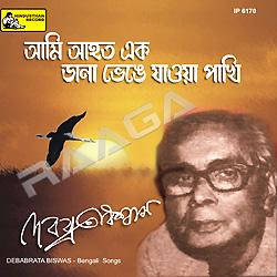 Listen to Aakaash Taa Toto Durey Noy songs from Aami Aahata Ek Dana Bhengey Jaoya Pakhi