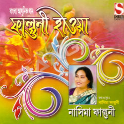 Listen to Ki Ananda Oi Premete songs from Phalguni Haowa