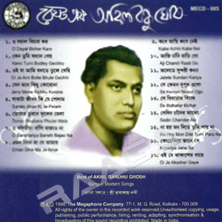 Listen to Jeno Kichhu Mone Korona songs from Best Of Akhil Bandhu Ghosh