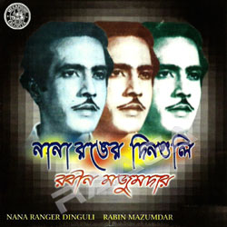 Listen to Chale Rater O Rajanigandha songs from Nana Ranger Dinguli