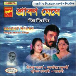Listen to Aamar Moner Majhe songs from Shraban Meghe