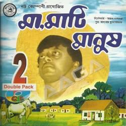 Listen to Ma Mati Manush - Part 1 songs from Ma Mati Manush