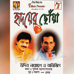 Listen to Aami Jetey Parbo Na songs from Hridayer Chhnoya