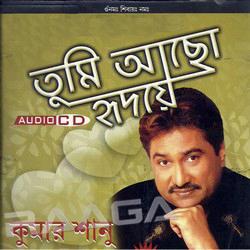 Listen to Mishti Kathay Bholale Aamay songs from Tumi Achho Hridaye