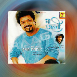 Listen to Tomaar Mukhey Haashi songs from Ma Janani