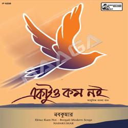 Listen to E Bachhar E Bachharei songs from Ektu O Kam Noi
