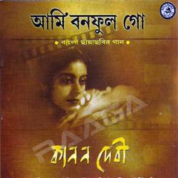 Listen to Kon Prabhater Moner Range songs from Aami Banaphool Go By Kanan Devi