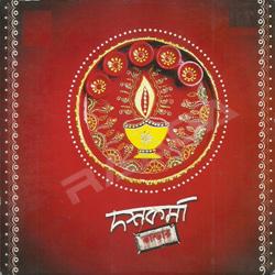 Listen to Vande Mataram songs from Dashakarma Bhandar