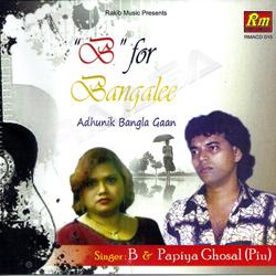 B For Bangalee