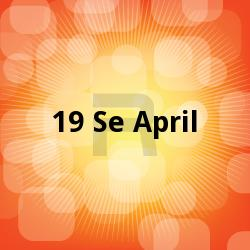 Listen to Sidhu songs from 19 Se April