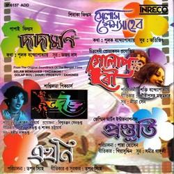 Listen to Dekhe Elam Ruper Agun songs from Selam Memsaheb-Dadamoni-Golap Bou-Dour-Prostuti-Ekhonee