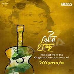 Listen to Mouno Icche songs from Mouno Icche