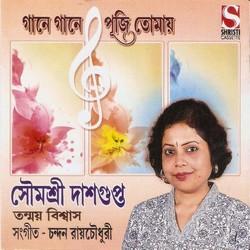 Listen to Mone Ki Dwidha Rekhe Gele songs from Gaane Gaane Puji Tomay