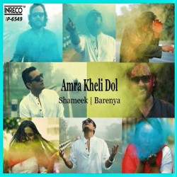 Amra Kheli Dol songs