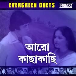 Aaro Kachhakachhi - Evergreen Duets From Films
