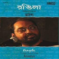 Listen to Ruposhi Dohai Tomar songs from Rangila