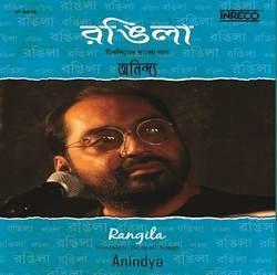 Rangila songs