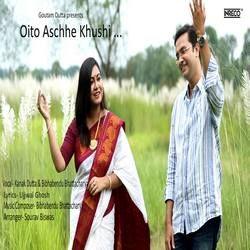 Oito Aschhe Khushi songs
