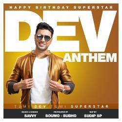 Dev Anthem songs