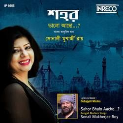 Sahor Bhalo Aacho songs