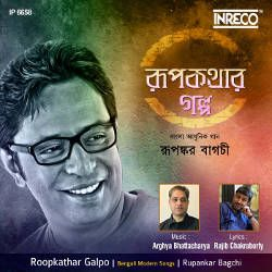 Roopkathar Golpo songs