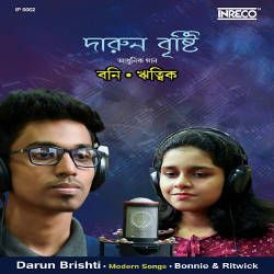 Darun Brishti songs