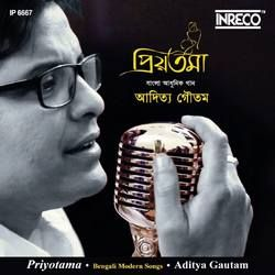 Priyotama songs