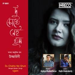 Du Chokhe Nei Ghum songs