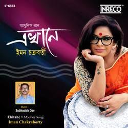 Ekhane songs