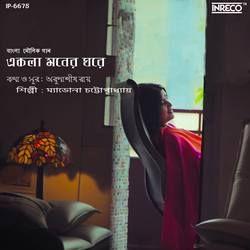 Ekla Moner Ghore songs