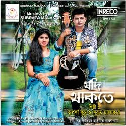 Jodi Thakte songs