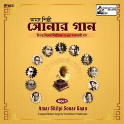 Amar Shilpi Sonar Gaan - Vol 1 songs