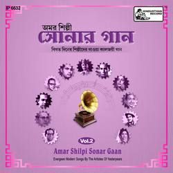 Amar Shilpi Sonar Gaan - Vol 2 songs