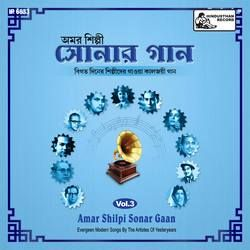 Amar Shilpi Sonar Gaan - Vol 3 songs