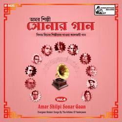 Amar Shilpi Sonar Gaan - Vol 5 songs