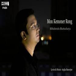 Mon Kemoner Rong songs