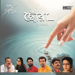 Chhoan songs