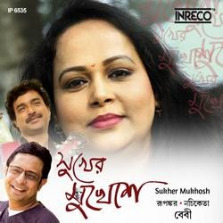 Sukher Mukhosh songs