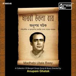 Listen to Chale Choli Pathe Sree Tulsidas Part 1 & 2 songs from Madhabi Utala Baay - Vol 2